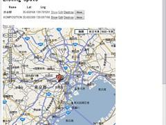 iPhoneにグーグル製地図アプリが復活