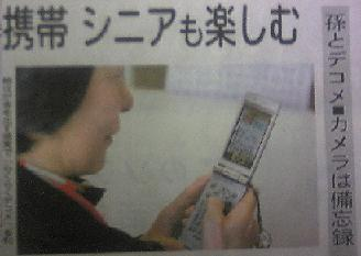091121_074702.jpg