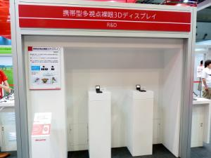 wireless_japan_2010_docomo